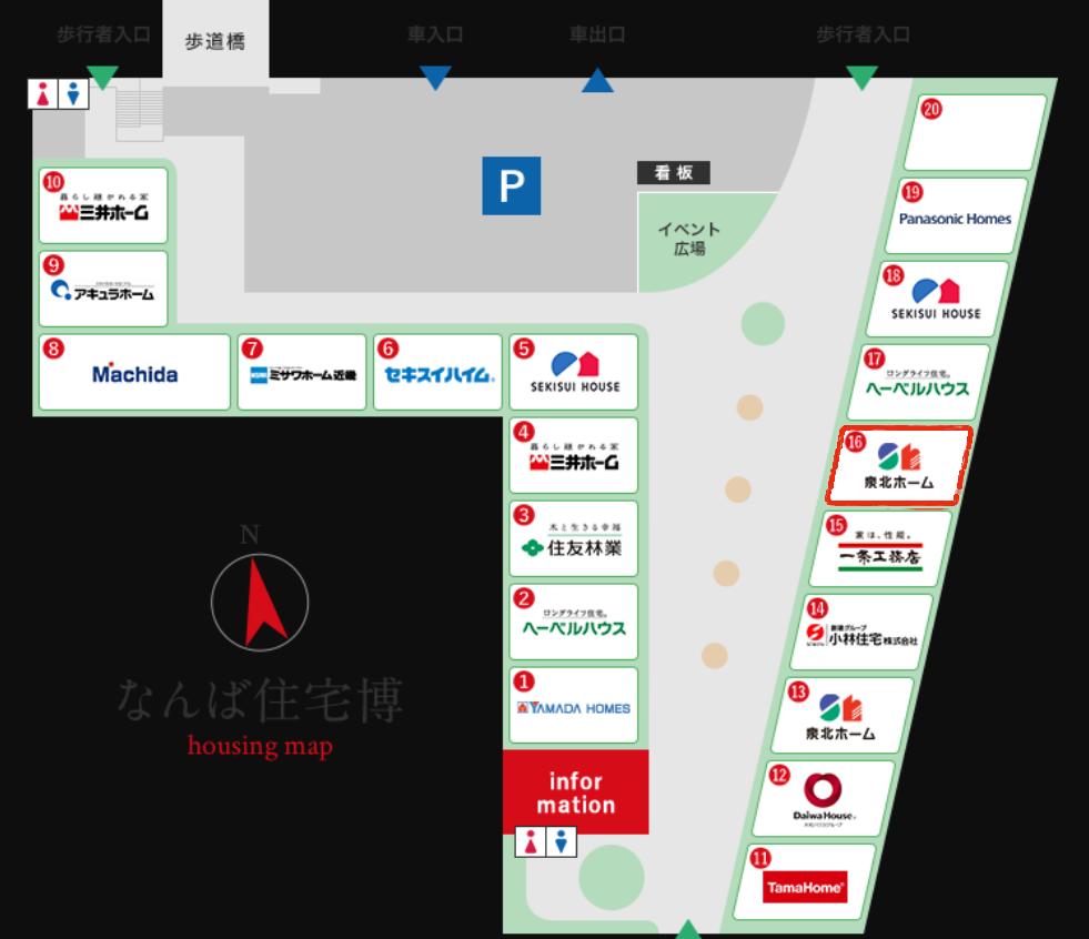 住宅博地図