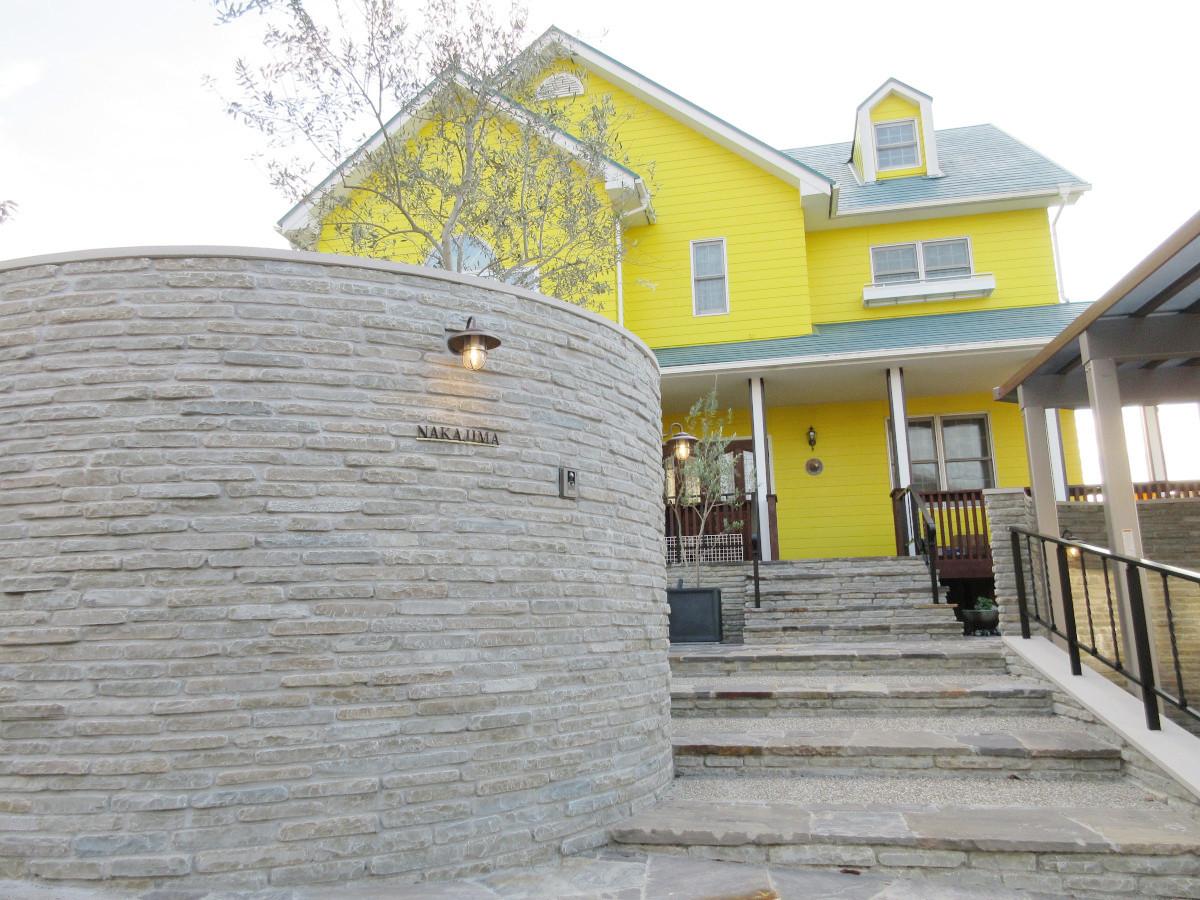 黄色いお家